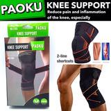 Rodillera Knee Support Gym, Ejercicio, Lesion, Terapia