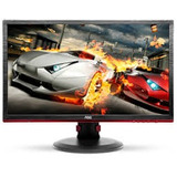 Monitor Aoc Gaming 1ms 144hz 24pg Hdmi