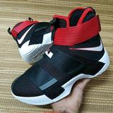 Tenis Nike Lebron James Ultimate [2k17]