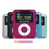 Mini Mp3 Player Pantalla Lcd