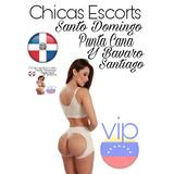 Chicas Escorts Vip En Bávaro Guest House Punta Cana